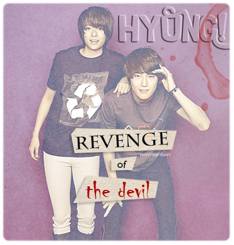 hyung_rotd