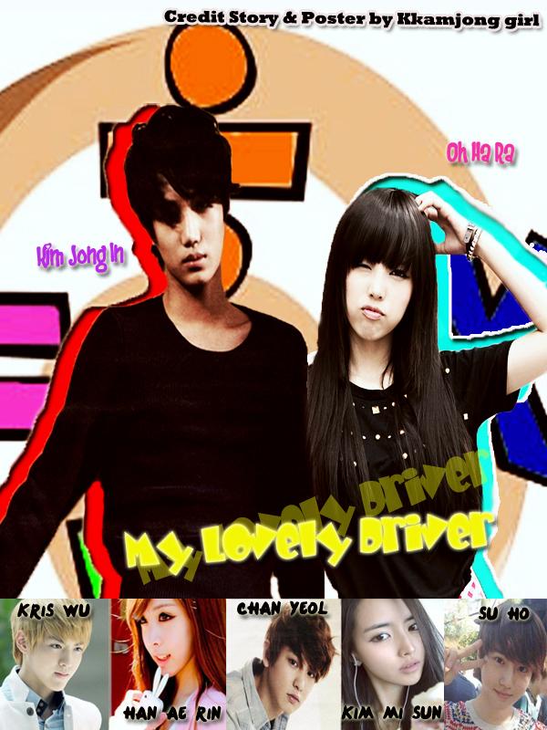 lovely poster 2