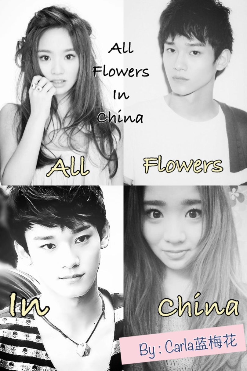All Flowers In China