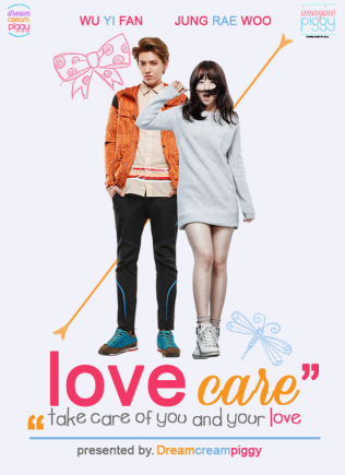 Love Care Cover 1 Picture
