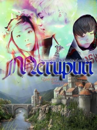 merupuri (1)