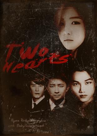 two-hearts_hyera-1_resized